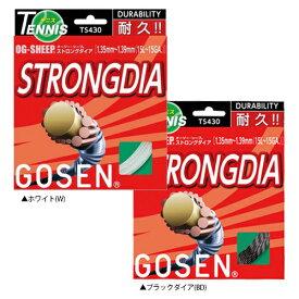 【パッケージ品】ゴーセン オージーシープ ストロングダイア(1.35〜1.39mm)硬式テニスガット モノフィラメント(GOSEN OG-SHEEP STRONGDIA)TS430[次回使えるクーポンプレゼント]