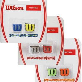 ウィルソン(Wilson) プロフィール 振動止 WRZ537600/WRZ537700/WRZ538700 (17y3m)[次回使えるクーポンプレゼント]