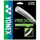 【12Mカット品】ヨネックス(YONEX) レクシス(1.25mm/1.30mm)TGRX125/TGRX130 マルチフィラメント【2017年3月登録 硬式テニスガット 】