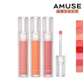 【AMUSE公式】ソフト クリーム チーク 10カラー 3g / SOFT CREAM CHEEK \★楽天ランキング受賞★/【アミューズ】【正規品】【韓国コスメ】メイクアップ チーク ブラッシュ リキッド