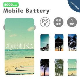 モバイルバッテリー 4000mAh PSE認証 防災 対策 大容量 薄型 軽量 iPhone XR XS Xperia Galaxy AQUOS HUAWEI iPad iQOS glo 対応 ALOHA Smile ハワイアン ハワイ HAWAII アロハ