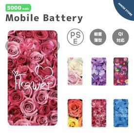 モバイルバッテリー 4000mAh PSE認証 防災 対策 大容量 薄型 軽量 iPhone XR XS Xperia Galaxy AQUOS HUAWEI iPad iQOS glo 対応 Rose ローズ デザイン フラワー Flower バラ 薔薇 花柄 花
