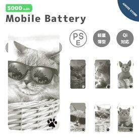 モバイルバッテリー 4000mAh PSE認証 防災 対策 大容量 薄型 軽量 iPhone XR XS Xperia Galaxy AQUOS HUAWEI iPad iQOS glo 対応 CaT キャット モノクロ Today Was A DifficulT Day 猫 ネコ