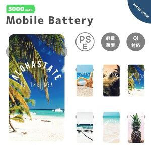 メール便送料無料★モバイルバッテリー大容量HawaianハワイアンデザインALOHAアロハSEA海夏SUMMERヤシの木夕焼けかわいいカラフル4000mAh薄型軽量らくらく充電mobilebatteryiPhonexperiaGalaxy多機種対応ポケモンGOにも