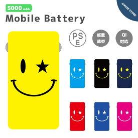 モバイルバッテリー 4000mAh PSE認証 防災 対策 大容量 薄型 軽量 iPhone XR XS Xperia Galaxy AQUOS HUAWEI iPad iQOS glo 対応 SMILE スマイル デザイン カラー Color ニコチャン 星 STar かわいい