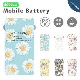 モバイルバッテリー 4000mAh 防災 対策 大容量 薄型 軽量 iPhone XR XS Xperia Galaxy AQUOS HUAWEI iPad iQOS glo 対応 花柄 フラワー Flower 花 ボタニカル 大人かわいい 大人可愛い