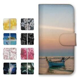 スマホケース 全機種対応 手帳型 iPhone XR XS iPhone8 ケース Xperia 1 XZ3 Galaxy S10 S9 Feel2 AQUOS sense2 R3 HUAWEI P20 lite カバー おしゃれ アート デザイン 景色 海 自然 魚 波 芸術 イルカ サメ クジラ 流行 トレンド かわいい 女子