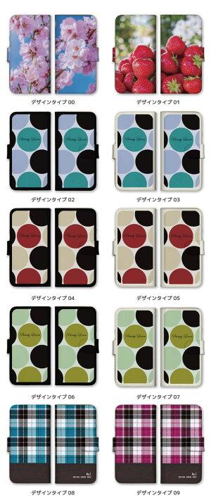 iPhone7ケース手帳型全機種対応送料無料アートアート柄デザインストリートオードリーアメリカNewYorkBrooklyn流行トレンドオシャレデザインカワイイカッコイイ女子レディースメンズファッションスマホケース