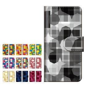 iPhone XR XS XS Max ケース iPhone8 ケース スマホケース 手帳型 全機種対応 おしゃれ ブロック カラフル アート 模様 レゴ おもちゃ キッズ TOY トイ カラー カラフル 流行 トレンド かわいい デザイン 女子 レディース メンズ 定番