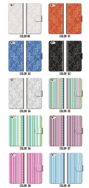 iPhone7ケース手帳型全機種対応送料無料ハートマルチパターン柄イラストデザイン模様幾何学柄幾何学模様カラーカラフル流行トレンドオシャレデザインカワイイカッコイイ女子レディースメンズファッションスマホケース