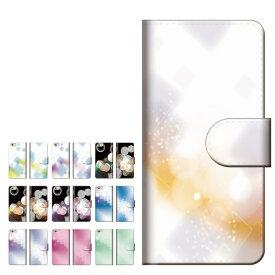 スマホケース 全機種対応 手帳型 iPhone XR XS iPhone8 ケース Xperia 1 XZ3 Galaxy S10 S9 Feel2 AQUOS sense2 R3 HUAWEI P20 lite カバー おしゃれ アート イラスト デザイン マルチ パターン 柄 模様 オシャレ 幾何学模様 カラー カラフル 流行 トレンド かわいい 女子