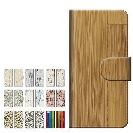スマホケース 全機種対応 手帳型 iPhone XR XS iPhone8 ケース Xperia 1 XZ3 Galaxy S10 S9 Feel2 AQUOS sense2 R3 HUAWEI P20 lite カバー おしゃれ ウッド 木 イラスト デザイン 柄 ウッドデッキ 模様 自然 Wood カラー カラフル 流行 トレンド かわいい 女子