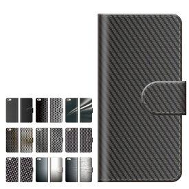 iPhone XR XS XS Max ケース iPhone8 ケース スマホケース 手帳型 全機種対応 おしゃれ アート イラスト デザイン マルチ パターン 柄 模様 オシャレ 幾何学模様 カラー カラフル 流行 トレンド かわいい デザイン 女子 レディース メンズ 定番