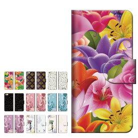 スマホケース 全機種対応 手帳型 iPhone11 iPhone8 XR ケース Xperia 5 8 Galaxy S10 S9 AQUOS sense3 sense2 HUAWEI P30 lite カバー おしゃれ アート イラスト デザイン マルチ パターン 柄 模様 オシャレ 幾何学模様 カラー かわいい 女子