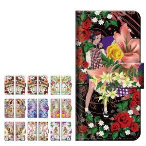 iPhone7ケース手帳型全機種対応送料無料アートイラストデザインマルチパターン柄模様オシャレ幾何学模様カラーカラフル流行トレンドオシャレデザインカワイイカッコイイ女子レディースメンズファッションスマホケース