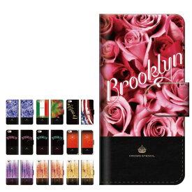 iPhone XR XS XS Max ケース iPhone8 ケース スマホケース 手帳型 全機種対応 おしゃれ 花柄 カラフル フラワー 花模様 アート スマイル Rose Smile ローズ ひまわり 薔薇 バラ 流行 トレンド かわいい デザイン 女子 レディース メンズ 定番