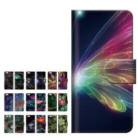 スマホケース 全機種対応 手帳型 iPhone XR XS iPhone8 ケース Xperia 1 XZ3 Galaxy S10 S9 Feel2 AQUOS sense2 R3 HUAWEI P20 lite カバー おしゃれ 写真 風景 情景 リアルオシャレ お洒落 癒し 花柄 カラフル フラワー 花模様 アート 流行 トレンド かわいい 女子
