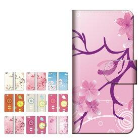 スマホケース 全機種対応 手帳型 iPhone XR XS iPhone8 ケース Xperia 1 XZ3 Galaxy S10 S9 Feel2 AQUOS sense2 R3 HUAWEI P20 lite カバー おしゃれ 花柄 カラフル フラワー 花模様 さくら 梅 Rose ローズ ひまわり 薔薇 バラ 桜 ウメ 流行 トレンド かわいい 女子