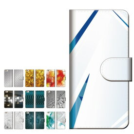 iPhone XR XS XS Max ケース iPhone8 ケース スマホケース 手帳型 全機種対応 おしゃれ アート アート柄 デザイン ストリート 芸術 錯覚 絵画 模様 ブロック ペイント 迷彩 カモ ドット 流行 トレンド かわいい デザイン 女子 レディース メンズ 定番