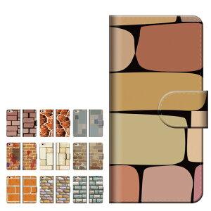 iPhone7ケース手帳型全機種対応送料無料アートアート柄デザインストリート芸術錯覚絵画模様ブロックペイント迷彩カモドット流行トレンドオシャレデザインカワイイカッコイイ女子レディースメンズファッションスマホケース