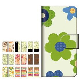 iPhone XR XS XS Max ケース iPhone8 ケース スマホケース 手帳型 全機種対応 おしゃれ 花柄 カラフル フラワー 花模様 アート モダン Rose Smile ローズ ひまわり 薔薇 バラ 流行 トレンド かわいい デザイン 女子 レディース メンズ 定番