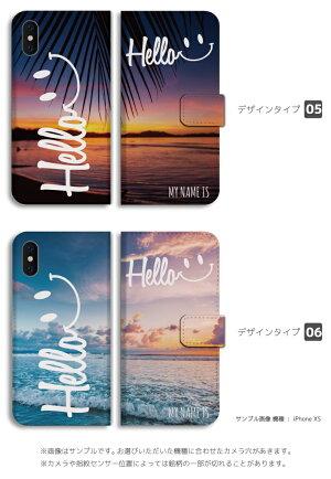 【名入れできる】iPhoneXRXSXSMaxケースiPhone8ケーススマホケース手帳型全機種対応おしゃれハワイアンハワイHAWAIIALOHAアロハニコちゃん文字入れプレゼント男性女性XperiaXZ3XZ1GalaxyS9S8feelAQUOSsenseR2HUAWEIP20P10カバー