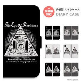 カード 東京 イルミナティ