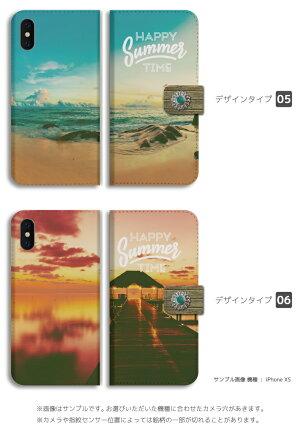 iPhone8ケース手帳型全機種対応送料無料流行のコンチョ付きHAPPYSUMMERTIMEハッピーサマータイムアロハ太陽ヤシの木PalmtreeSURFサーフハワイアンCaliforniaハワイXPerformanceSO-04HZ5GalaxyS7edgeDIGNOARROWSAQUOSSH-04H507SH