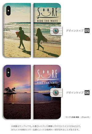 iPhone8ケース手帳型全機種対応送料無料流行のコンチョ付きSMILESURFデザインコンチョコンチョボタンスマイルハワイアンサーフSURF西海岸トレンドALOHAアロハCaliforniaハワイXPerformanceSO-04HZ5GalaxyS7edgeDIGNOARROWSAQUOSSH-04H507SH