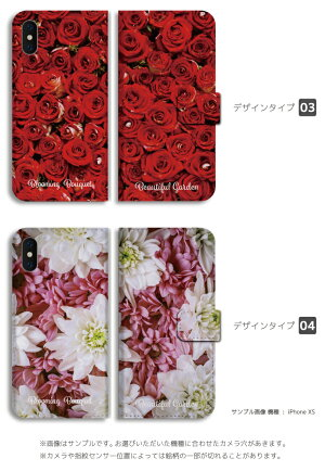 iPhone8手帳型全機種対応送料無料花柄FLOWER花ひまわりバラROSE女子designオシャレかわいいデザインカラフルデニムiPhoneケースXPerformanceZ5Z4Z3SO-04HGalaxyS7edgeSC-02HSC-04GDIGNOARROWS