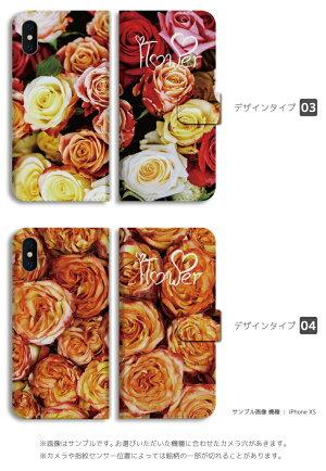 iPhone8手帳型全機種対応送料無料Roseローズデザイン花柄フラワーFlowerバラ薔薇花アジサイかわいいデザインカラフルデニムiPhoneケースXPerformanceZ5Z4Z3SO-04HGalaxyS7edgeSC-02HSC-04GDIGNOARROWS