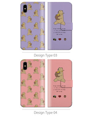 iPhoneXSXSMaxXRケースiPhone8ケーススマホケース手帳型全機種対応SweetHoneyミツバチ熊はちみつ蜜Heartハート女の子bee花オシャレかわいいユニセックスXperiaXZ1XZ2GalaxyS9S8feelAQUOSsenseR2HUAWEIP20P10カバー