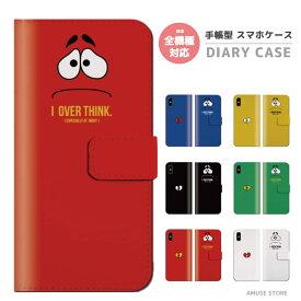 スマホケース 全機種対応 手帳型 iPhone XR XS iPhone8 ケース Xperia XZ3 XZ2 Galaxy S10 S9 Feel2 AQUOS sense2 R3 HUAWEI P30 P20 lite カバー おしゃれ I OVER THINK アイコン アニメ カラフル RED 赤イエロー ピンク PINKかわいい ユニセックス