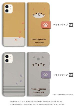 iPhoneXRXSケーススマホケース手帳型全機種対応おしゃれiPhone8XperiaXZ3XZ2GalaxyS10S9feel2AQUOSsense2R3HUAWEIP20liteカバー猫ネコちゃん顔フェイスCatペットかわいい