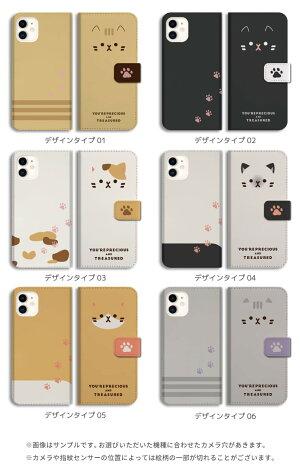 iPhoneXRXSXSMaxケースiPhone8ケーススマホケース手帳型全機種対応猫ネコちゃん顔フェイスCatペットかわいいXperiaXZ3XZ1GalaxyS9S8feelAQUOSsenseR2HUAWEIP20P10カバー