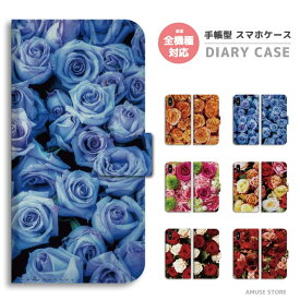 スマホケース 全機種対応 手帳型 iPhone11 ケース iPhone11 Pro XR XS iPhone8 ケース Xperia 5 8 Galaxy S10 S9 Feel2 AQUOS sense3 sense2 R3 HUAWEI P30 P20 lite カバー おしゃれ Rose ローズ デザイン 花柄 フラワー 薔薇 花 かわいい