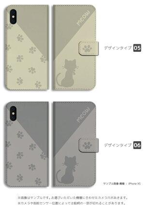 iPhoneXRXSケーススマホケース手帳型全機種対応おしゃれiPhone8XperiaXZ3XZ2GalaxyS10S9feel2AQUOSsense2R2HUAWEIP20liteカバーCatキャットmeowカラフルかわいいペット猫ネコ