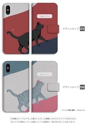 スマホケース全機種対応手帳型iPhone11ケースiPhone11ProXRXSiPhone8ケースXperia58GalaxyS10S9Feel2AQUOSsense3sense2R3HUAWEIP30P20liteカバーおしゃれ猫ネコねこCatネコちゃん動物癒やしイラスト