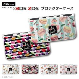 new3DS LL カバー ケース new 3DSLL new 2DS LL 3DS LL カバー Nintendo かわいい おしゃれ 大人 子供 キッズ おもちゃ ゲーム LIKE IS SWEET カップケーキ ケーキ スイーツ