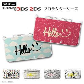 new3DS LL カバー ケース new 3DSLL new 2DS LL 3DS LL カバー Nintendo かわいい おしゃれ 大人 子供 キッズ おもちゃ ゲーム HELLO スマイル SMILE ハート HEART ドット カラフル カワイイ LOVE 星 おしゃれ 人気