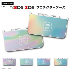 new3DS LL カバー ケース new 3DSLL new 2DS LL 3DS LL カバー Nintendo かわいい おしゃれ 大人 子供 キッズ おもちゃ ゲーム HAPPY DAYS シンプル カラフル デザイン GOOD DESIGN 総柄 キラキラ ラメ おしゃれ 人気