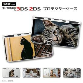 new3DS LL カバー ケース new 3DSLL new 2DS LL 3DS LL カバー Nintendo かわいい おしゃれ 大人 子供 キッズ おもちゃ ゲーム 猫 CAT 動物 癒やし 顔 FACE アニマル ANIMAL ブラック 散歩 お昼寝