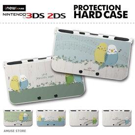 new3DS LL カバー ケース new 3DSLL new 2DS LL 3DS LL カバー Nintendo かわいい おしゃれ 大人 子供 キッズ おもちゃ ゲーム インコ セキセインコ イラスト 鳥 バード ペット かわいい 可愛い