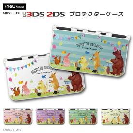 new3DS LL カバー ケース new 3DSLL new 2DS LL 3DS LL カバー Nintendo かわいい おしゃれ 大人 子供 キッズ おもちゃ ゲーム 動物 音楽隊 アニマル イラスト くま うさぎ リス 小鳥 はりねずみ かわいい