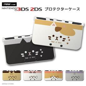 new3DS LL カバー ケース new 3DSLL new 2DS LL 3DS LL カバー Nintendo かわいい おしゃれ 大人 子供 キッズ おもちゃ ゲーム 猫 ネコ ねこ ネコちゃん 顔 フェイス Cat ペット かわいい