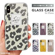 ガラスケースiPhoneiPhone8ケースiPhoneXSケースiPhoneXRケースTPUケーススマホケースガラス強化ガラス背面ガラス耐衝撃おしゃれ海外トレンドアニマル柄LOVE