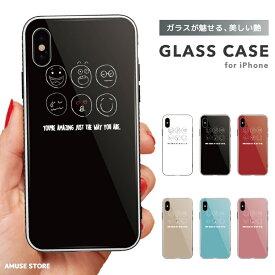 ガラスケース iPhone XR XS iPhone8 ケース iPhoneケース TPUケース スマホケース ガラス 9H 強化ガラス 背面保護 背面ガラス 耐衝撃 おしゃれ 海外 トレンド フェイス イラスト アート