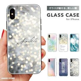 ガラスケース iPhone XR XS iPhone8 ケース iPhoneケース TPUケース スマホケース ガラス 9H 強化ガラス 背面保護 背面ガラス 耐衝撃 おしゃれ 海外 トレンド アート 絵 デザイン グラデーション