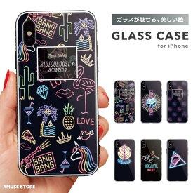 ガラスケース iPhone XR XS iPhone8 ケース iPhoneケース TPUケース スマホケース ガラス 9H 強化ガラス 背面保護 背面ガラス 耐衝撃 おしゃれ 海外 トレンド ネオン イラスト NEON ヒール フラミンゴ スケート