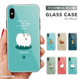b6cc16516f ガラスケース iPhone XR XS iPhone8 ケース iPhoneケース TPUケース スマホケース ガラス 9H 強化ガラス